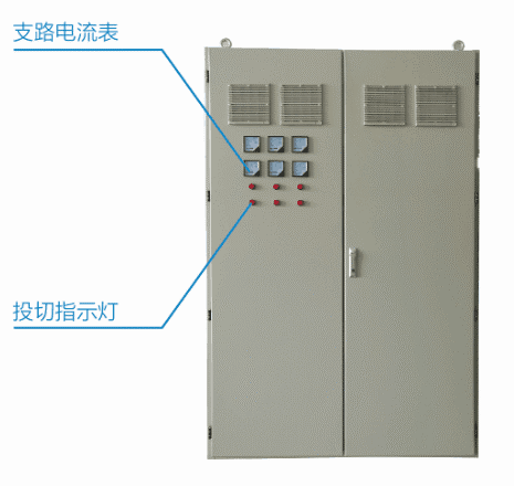 东亭电力电容器
